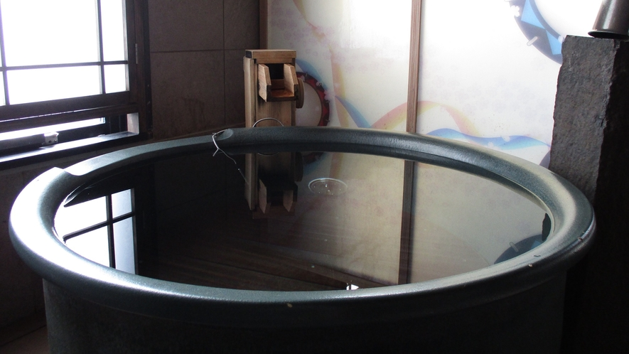 ◆男性大浴場【水風呂】