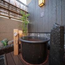 ◆男性大浴場【壺湯】
