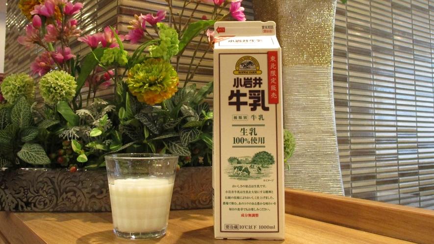 ◆ご当地 小岩井牛乳(イメージ)