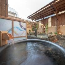 ◆大浴場【壺湯】