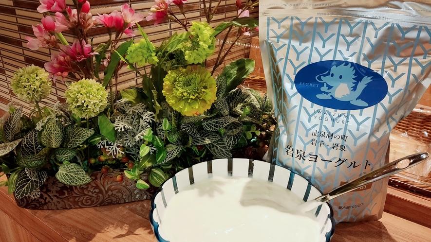 ◆ご当地 岩泉ヨーグルト(イメージ)