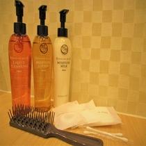 ◆女性大浴場 化粧品・アメニティ
