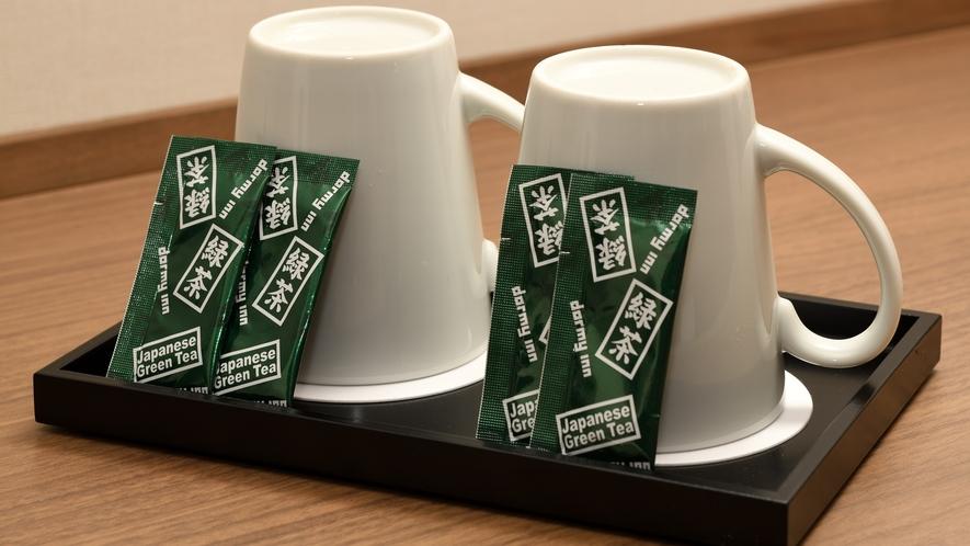 ◆客室備品【マグカップ&お茶】