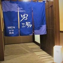 ◆男性大浴場 入口 10階 営業時間:15:00~翌10:00