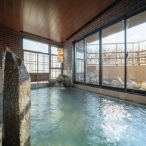 ◆大浴場【内湯】