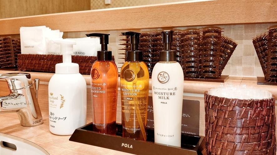 ◆女性大浴場化粧品【POLA】
