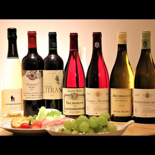 本場フランスから取り寄せている、オーナーセレクトワイン