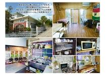キッチンスペース利用可能:ご宿泊1組につき1000円