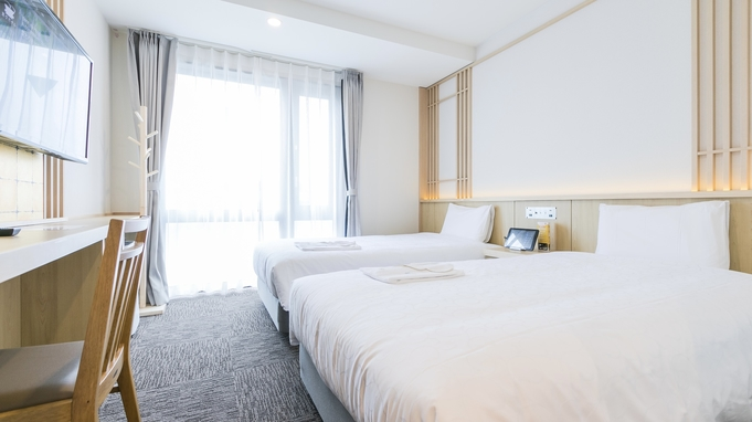 【4連泊♪ビジネスパック】感染リスクも軽減!お仕事でホテル滞在するならこのプランがお得!<食事なし>