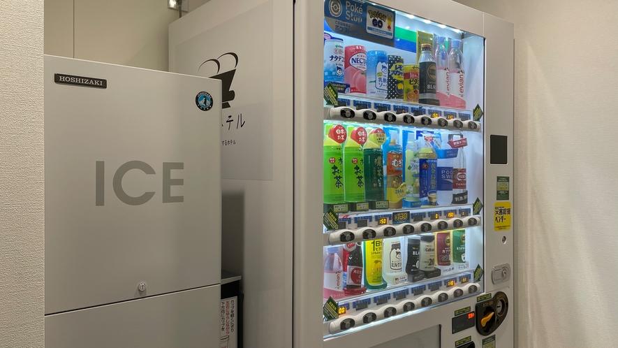 自動販売機(ソフトドリンク)・製氷機