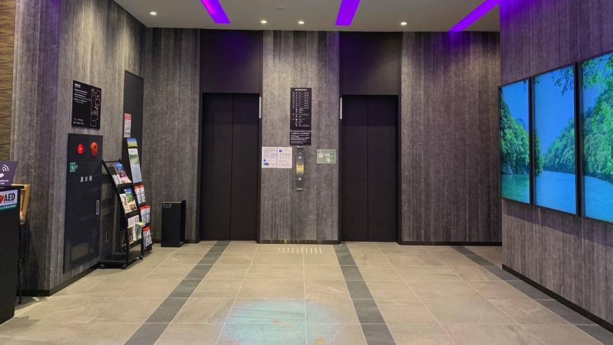 エレベーターホール ルームキーで制御により宿泊階のみ停止でセキュリティ強化