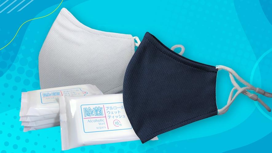【感染予防に!】布マスク・除菌シート付きプラン