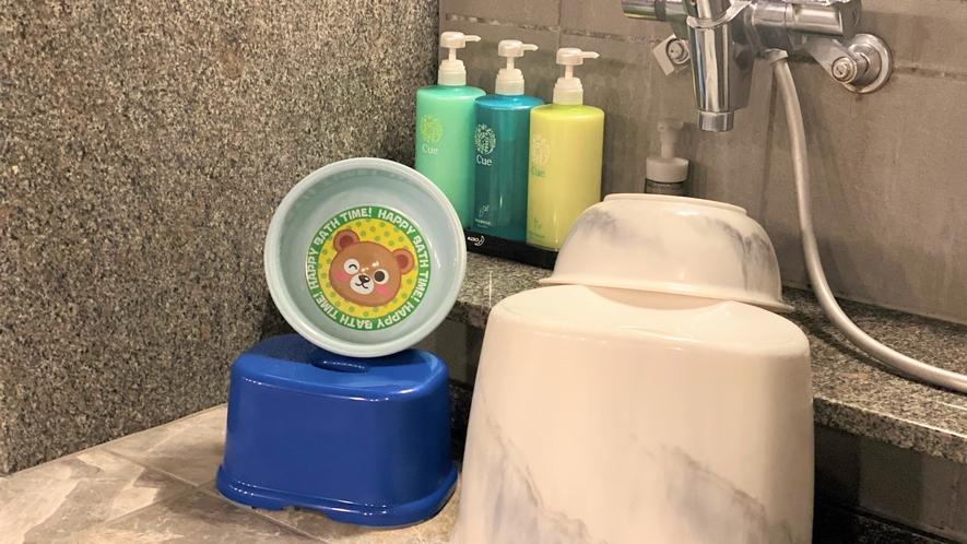 お子様用のイス、洗面器もございます。