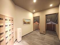 男女別大浴場:旅人の湯(1階エレベータ奥15:00~2:00、5:00~10:00)