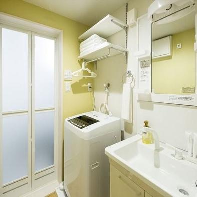 2泊から4泊の連泊割引プラン★キッチン・洗濯機付き! 広さ23㎡☆4名様まで宿泊可