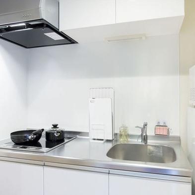 【楽天限定】14泊以上の長期滞在がお得★キッチン・洗濯機付き! 広さ23㎡☆4名様まで宿泊可
