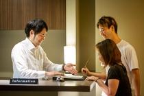 京都に通じたスタッフが、暖かくお迎えいたします。