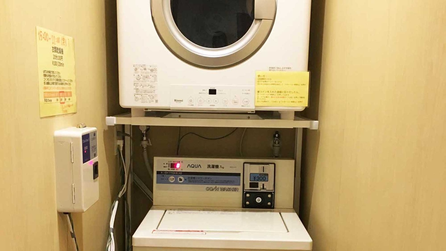 ・【共用】コイン洗濯機・乾燥機(有料)