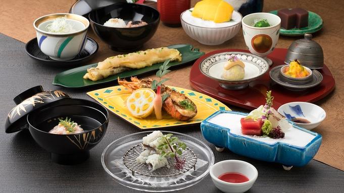 旧御用邸 菊華荘(日本料理)/夕朝食付き