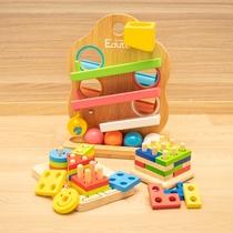 【貸出品】◆子供用玩具◆