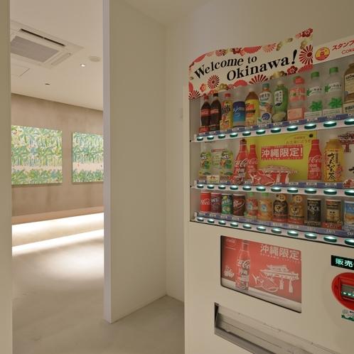 【自動販売機】1階