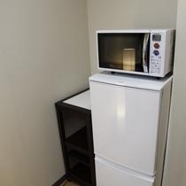 冷蔵庫・電子レンジも完備されております