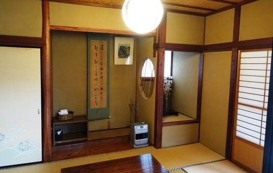6畳 個室【天狗山】