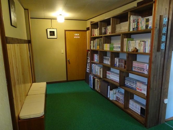 書庫スペース