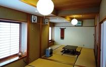 個室二間13畳【夫神嶽】