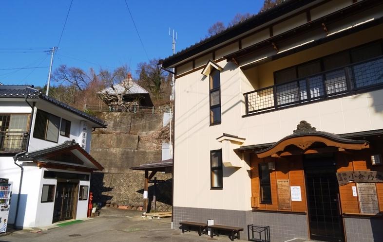 叶屋旅館と共同風呂「小倉の湯」