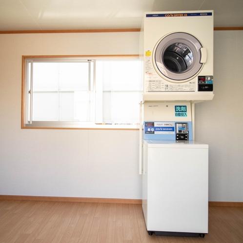 洗濯機もあるので便利。