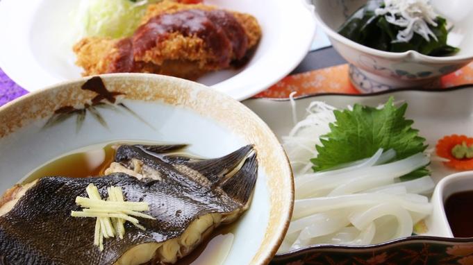 ◆【夕食付】地産地消の手作り家庭料理!観光・ビジネス利用に最適♪