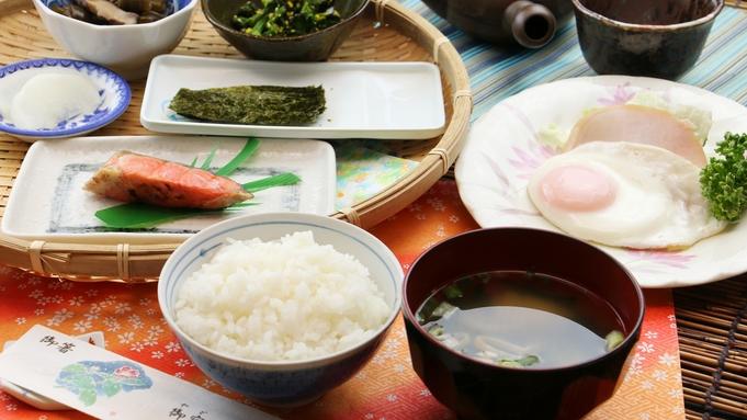 ◆【朝食付】朝はしっかり栄養補給!奇跡の海三陸海岸へ☆山と海の街を堪能!