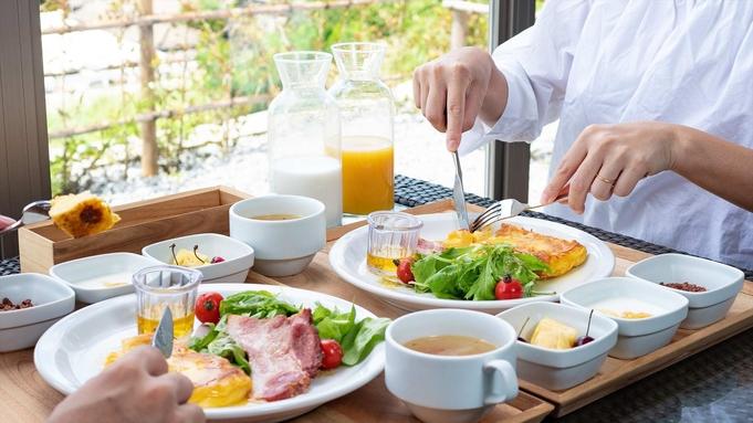 【さき楽55/10%オフ】朝食付き
