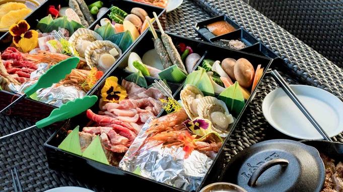 【さき楽55/10%オフ】朝食・BBQまたはしゃぶしゃぶディナー付き