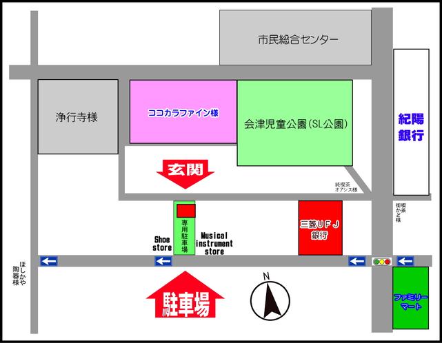 専用駐車場案内図