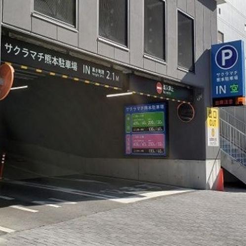 ①サクラマチ駐車場ご利用のお客様(4階〜7階)