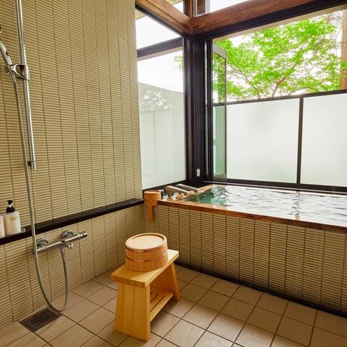 【1階 Hタイプ】半露天風呂