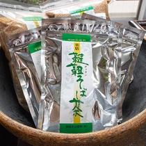 *【お土産】そば茶のお土産も購入可能