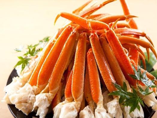 【冬得セール】大人気【蟹】&A5ランク【おおいた和牛三昧】和洋中満喫バイキングプラン
