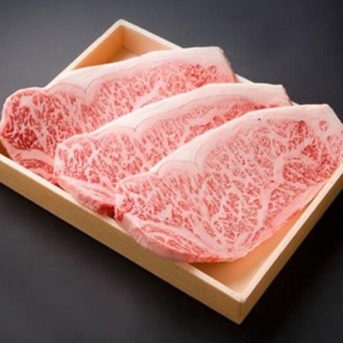 【ギフト】 最高級黒毛和牛 豊後牛サーロインステーキ② 180g 3枚