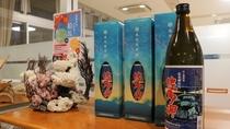 *【館内/お土産処】大海酒造が造る黒麹仕込みの鹿児島限定販売の芋焼酎