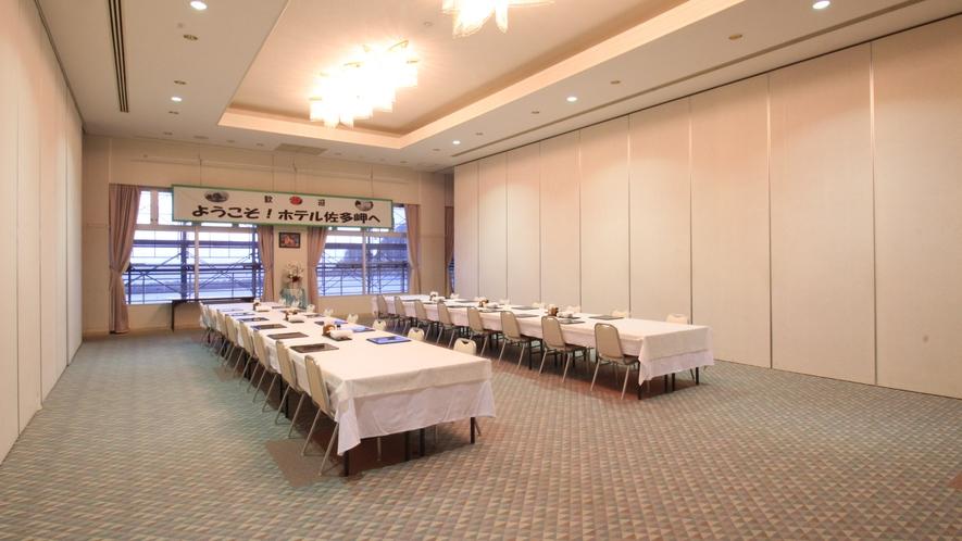 *【宴会場】100名前後入る大宴会場になります。会場設備に関して柔軟に対応します