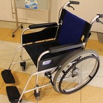*【貸出車椅子】数に限りがございますのでご希望の方は、事前にお申出下さい