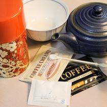 *【客室一例/お茶セット】お茶、コーヒーセットを全室にご用意しております