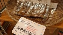 *【館内/お土産処】老舗酒造・福多屋の手作り粕漬けは様々な料理に使えて万能!
