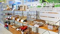 *【館内/お土産処】地元の特産品や名産品、化粧水などを取りそろえております