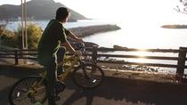 *【レンタサイクル】本州最南端から望む絶景を手軽にお楽しみいただけます