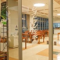 *【レストラン佐多岬】朝夕共に海の見えるレストランでお召し上がり下さい