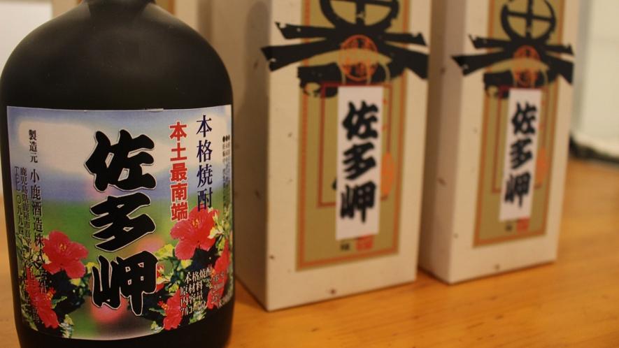 *【館内/お土産処】小鹿酒造の本格焼酎。鹿児島と言えば焼酎!お土産にいかがですか?
